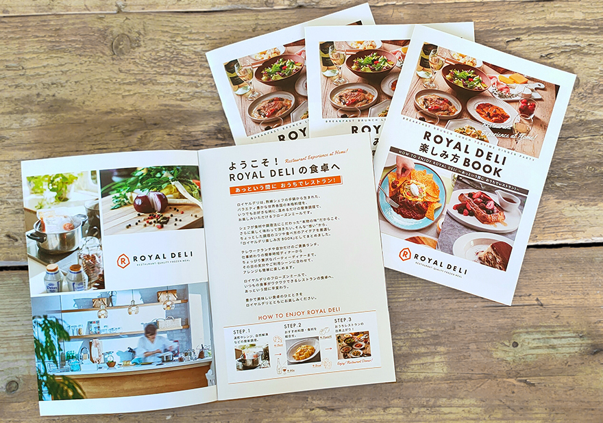 royaldeli_leaflet_top